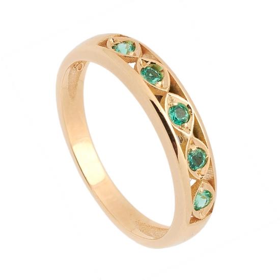 Sortija de oro amarillo y esmeraldas - 1184 - 1